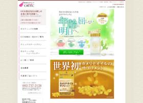 ortic.co.jp