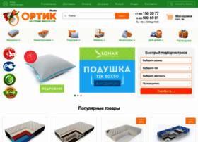 ortik.ru