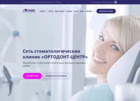 ortodont-center.ru