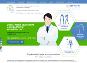 ortopedia.ru