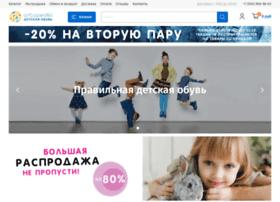 ortopediki.ru