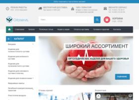 ortoservis.ru