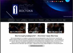 orun.ru