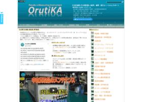 orutika.com