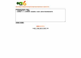 orz6.com