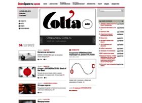 os.colta.ru