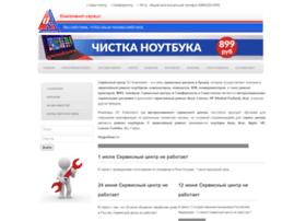 os.com.ua