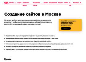 osagent.ru