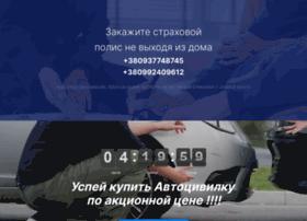 osago-kiev.com.ua
