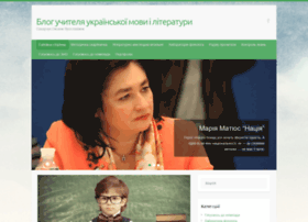 osaharchuk.byethost10.com