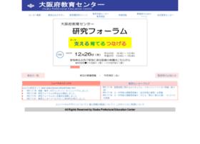 osaka-c.ed.jp