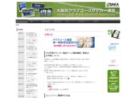 osaka-cy.jp