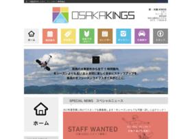 osaka-kings.com