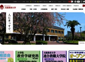 osaka-kyoiku.ac.jp