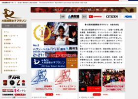 osaka-marathon.jp