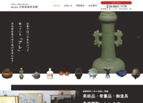 osaka-nanbi.co.jp