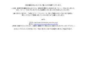 osaka-rodo.go.jp