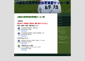 osaka-shigaku-soccer.jp
