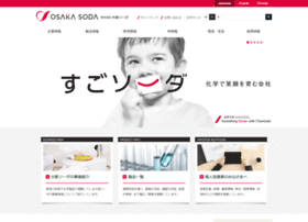 osaka-soda.co.jp