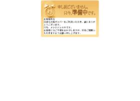 osaka.pc-bomber.jp