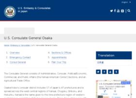 osaka.usconsulate.gov
