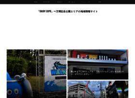 osaka1shop2channel.jp