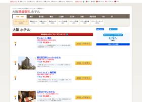 osakahotel.ryogae.com