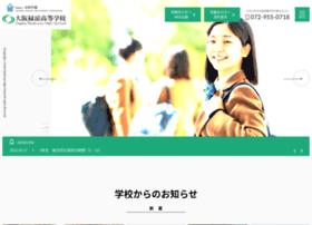 osakajyosi-h.ed.jp