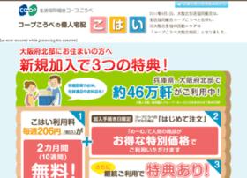 osakakita.or.jp