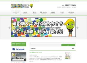 osakikankou.com