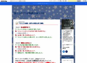 osalin.exblog.jp