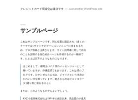 osamukoichi.com