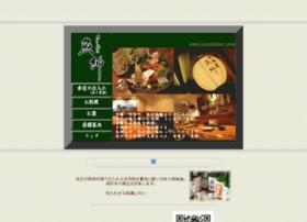 osashimi.com
