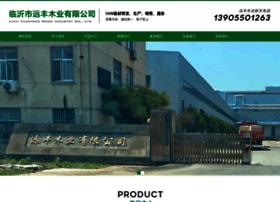 osb.com.cn
