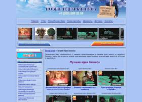 oscar-sib.ru