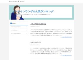 oscardelsanto.com