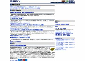 osdn.co.jp