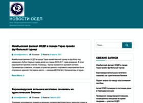 osdp.info