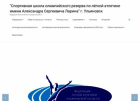 osdushor.ru