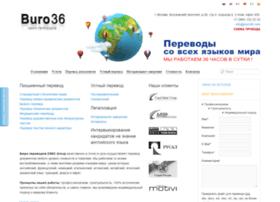 osecgroup.com