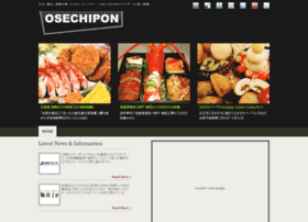 osechipon.com