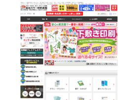 osecon.net