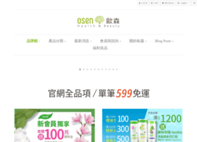 osen.com.tw