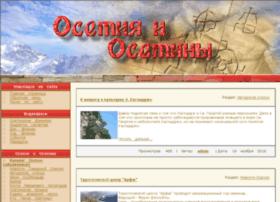 osetins.com