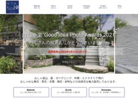 osharaku.com