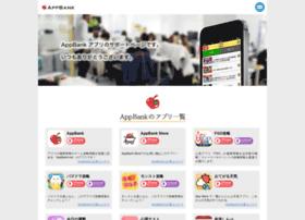 oshiete.appbank.net