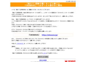 oshiete.hokende.com