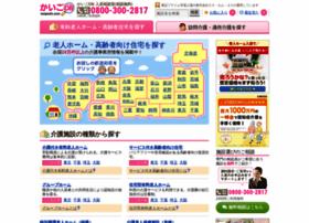 oshiete.kaigodb.com