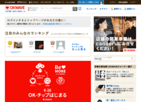 oshiete.searchina.ne.jp
