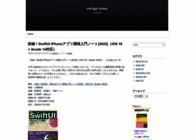 oshige.com